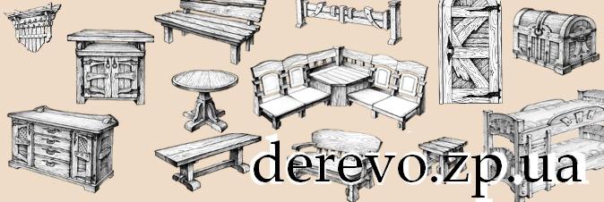 Мебель из дерева для дачи, дома, бани - Низкая цена | 226x674